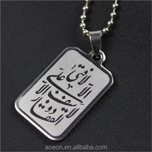 Yiwu Aceon Stainless Steel Persegi Tag Gaya Etch Engraved allah muslim islamic <span class=keywords><strong>quran</strong></span> <span class=keywords><strong>liontin</strong></span>