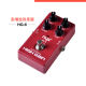 NUX HG-6 Distortion High Gain Guitar Processor Guitar Pedal Effect
