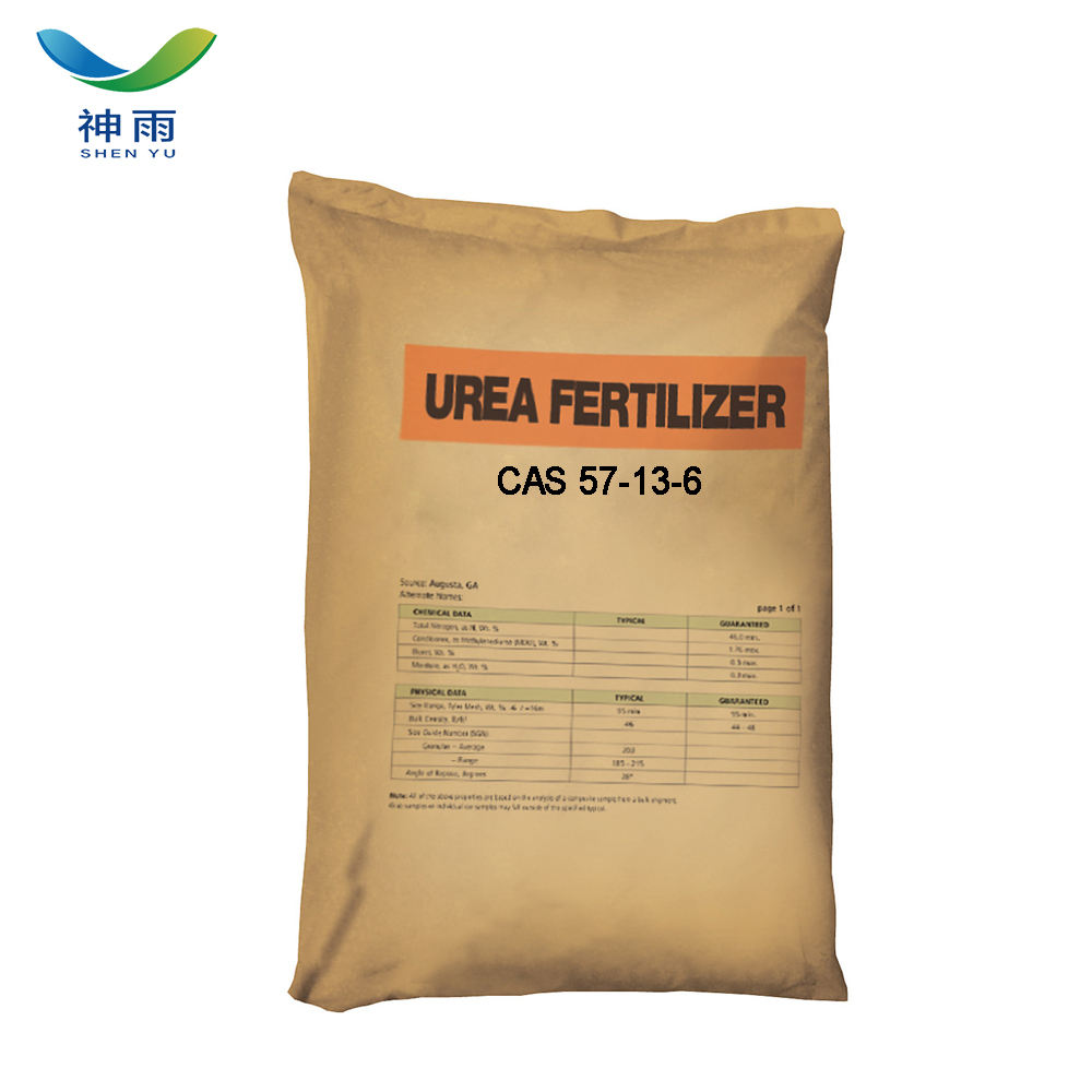 Hot Selling Nitrogen Fertilizer Urea Price