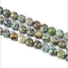 Precious Stones African Turquoise Beads