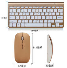 computer parts and accessories colourful desktop  OEM 2.4g different language layout wireless keyboard mouse combo