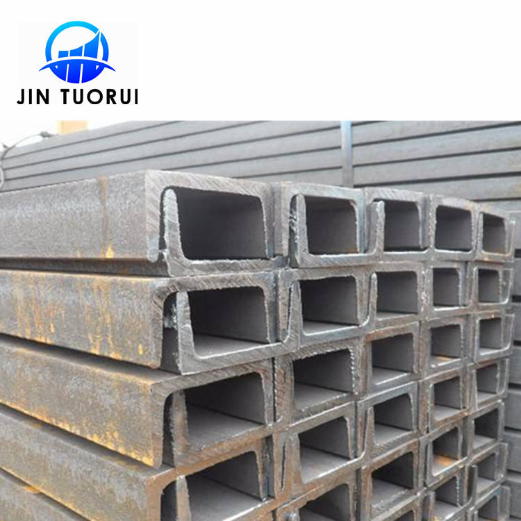 ASTM U channel U beam Steel channel Hot rolled material U type C channel