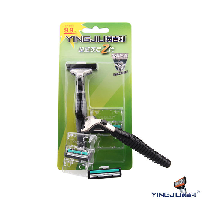 Competitive Price System razor twin blade disposable razor twin blade system razor