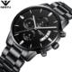 NIBOSI 2309 Wholesale Solid Stainless Steel Band Multi Function NIBOSI Mens Watch