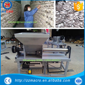 mushroom cultivation equipment/mushroom inoculation machine/mushroom cultivation machine