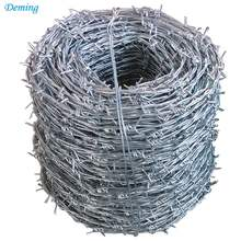 Factory Direct Security Hot Dipped Galvanized Barbed Wire Roll Price Fence
