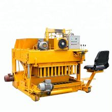widely used price list of concrete block making machine for sale