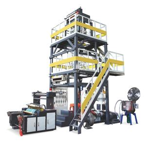 ABA 3-layer Blown Film Extrusion Line Three Layer Co-extrusion Film Blowing Extruder Machine