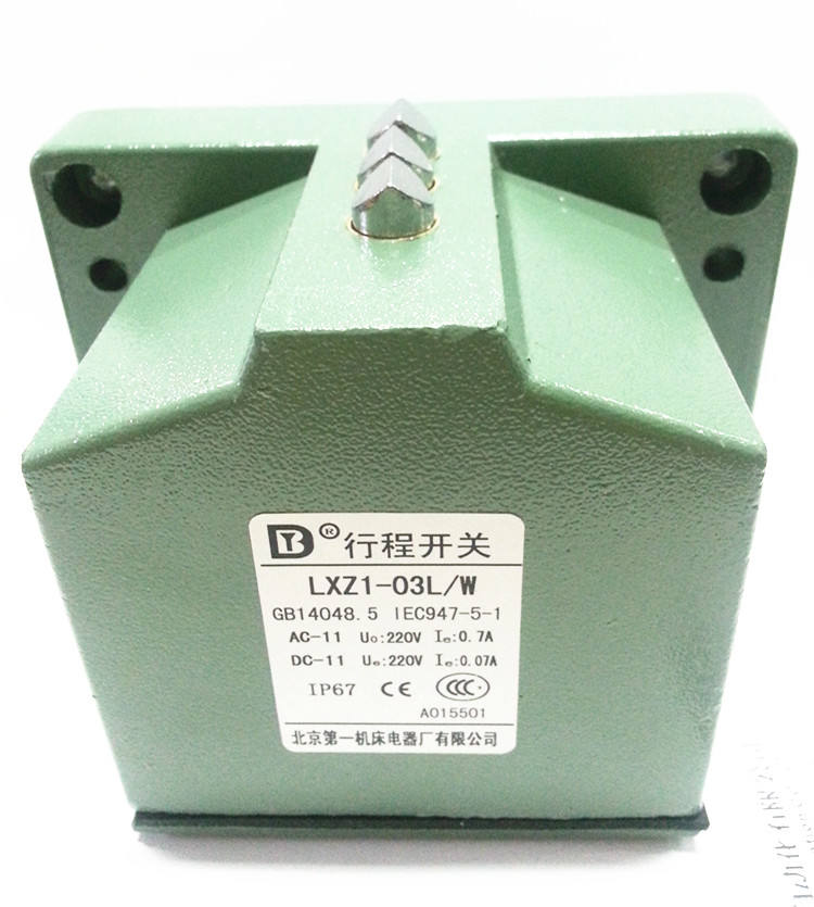 LXZ1-03L/W door limit switches sliding LX19