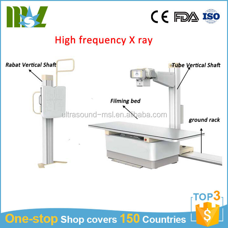 High frequency x ray machine/ digital radiograpy machine in medical x ray equipment