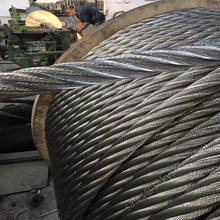 Mill certificate 1.4841 stainless steel 9x19 wire rope
