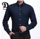 European styles shirts for men slim long sleeve fitness shirts