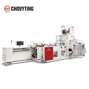 CHOVYTING TOP fully automatic Wicket Bag Making Machine/plastic bread packaging bag machinery price