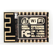 ESP8266 remote serial Port WIFI wireless module through walls Wang ESP-12E ESP-12