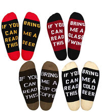 If You Can Read This Novelty Funny Saying Combed Cotton Crew Dress Beer Coffee Taco Wine Socks,  Gift for Men Women