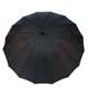 China Umbrella Umbrellas Umbrella New China Market Fashion New Model Black Samurai Sword Straight Handle Umbrella
