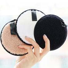 Hottest Beauty Accessories On Amazon Makeup Tools Magic Remove Powder Puff Discharge Cotton Super Soft Face Cleansing