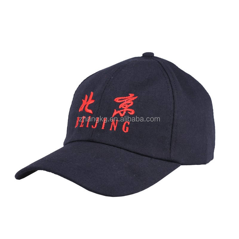 6 panel embroidery baseball cap ,new fasion embroidered cap,