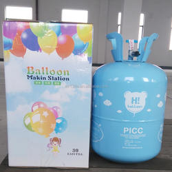 balloon gas Helium