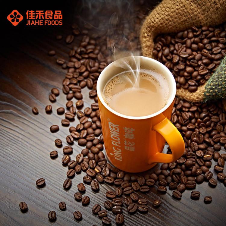 Famiglia Green Lavato Arabica Caffè