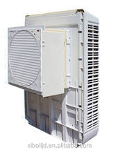 multi split air cooler china,desert evaporative air cooler,water cooler window mount air cooler