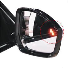 Millimeter Radar Blind Spot Detection System BSD BSW LCA Microwave Blind Spot Monitoring Assistant Car Driving Security