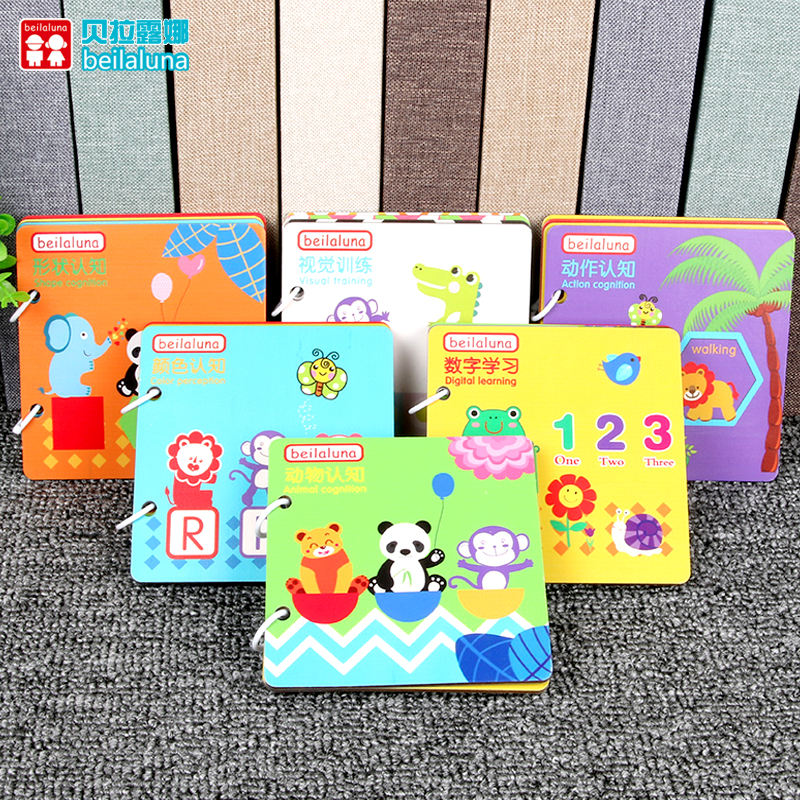 Baby book Baby's frist wooden Multicolor Book Early educational recognition wooden book in six sets