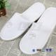 China's famous brand OEM eva slippers for hotel