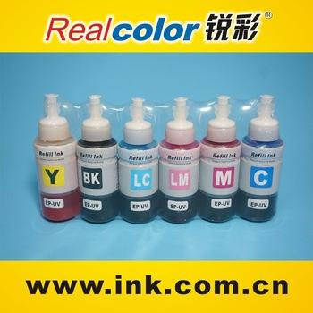 UV tahan air inkjet tinta untuk continuous ink jet printer