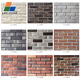Foshan factory wholesale exterior brick veneer