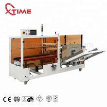 Automatic tin box packaging,cardboard packaging box,box packaging machine
