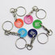Wholesale Cheap Blank Custom Metal Shopping Trolley Coin Keychain With Logo