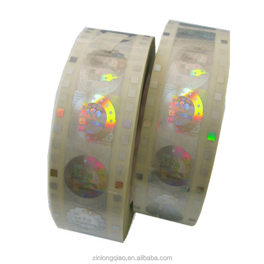 China professional factory hologram hot stamping label