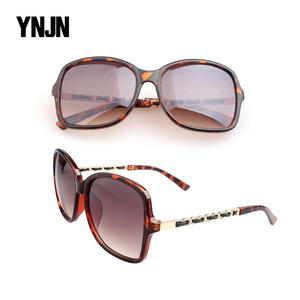 도매 best price CE FDA no logo your own brand China 참신 brow fashion sunglasses newest 2018