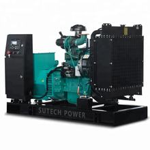 15kw home use single phase diesel generator powered by Cummins engine 4B3.9-G2
