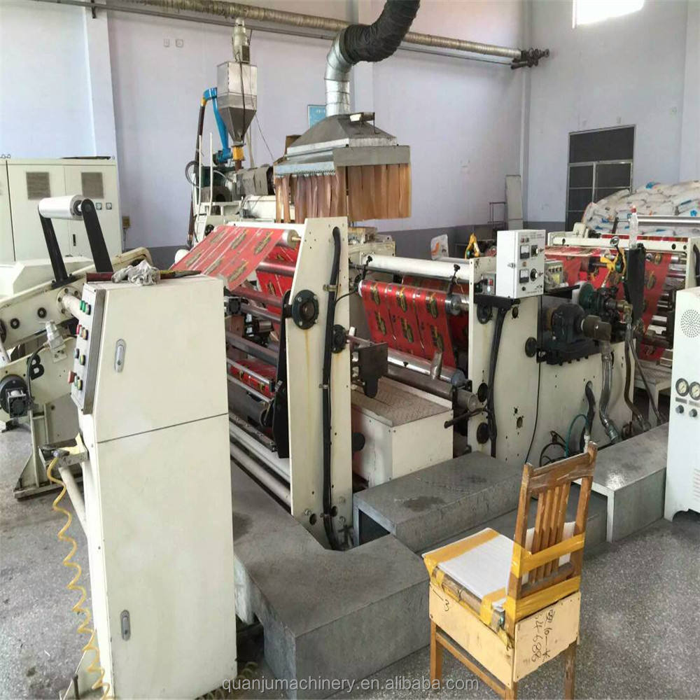 Used Extrusion laminating machine / Extrusion Coaters with 1200mm