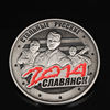 Customized Antique Silver Color Filled In Russian Style Antique Commemorative Coin