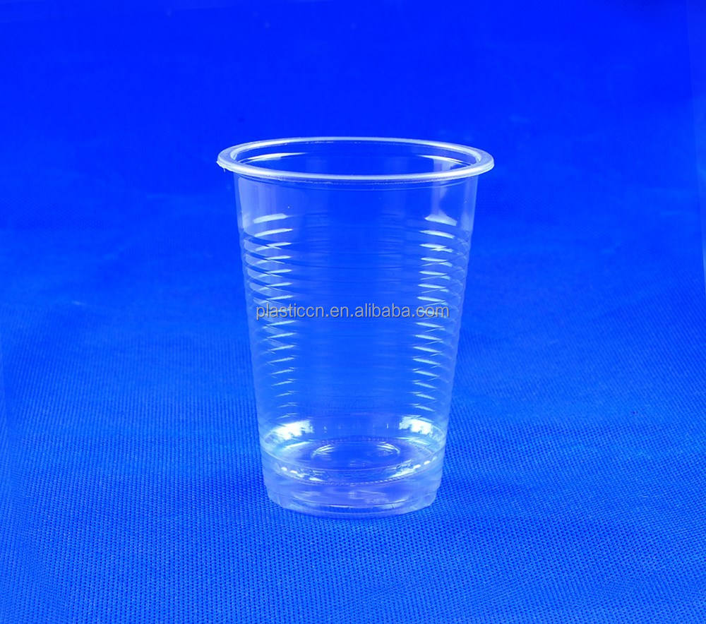 7oz PP disposable plastic cup/making cup plastic