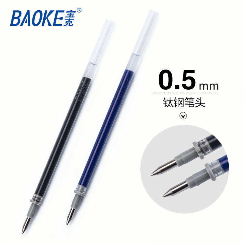 black gel ink pen refill, bulk gel ink pen refill Non-toxic