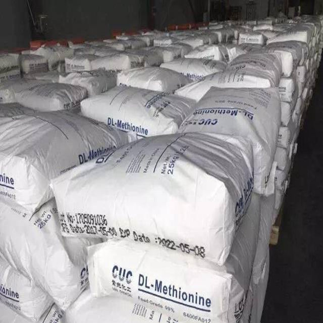 Feed Grade Antibiotic [ Lysine ] Methionine Producers Lysine Sulphate 70% Feed Grade 99% DL Methionine