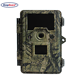Battery powered IP67 wildlife night vision hunting GSM MMS 12 MP camera outdoor hunting thermo vision camera