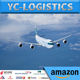 china top10 freight forwarders dropshipping to usa australia europe