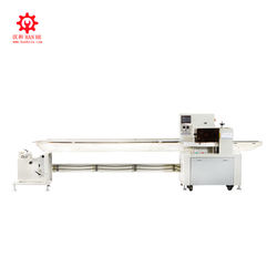 ZS2000 Lower Reel Horizontal packaging machines for card and knife and fork