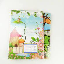 Cartoon flower animal series campus PVC soft copy notebook can be customized for children to use