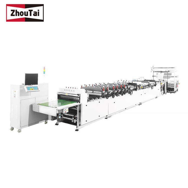2017 Горячий продавая центр Центральное уплотнение уплотнения для центра пищевой промышленности Запечатанная машина для изготовл