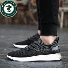 Factory New Design Leisure Comfortable Male Casual Mens Shoes