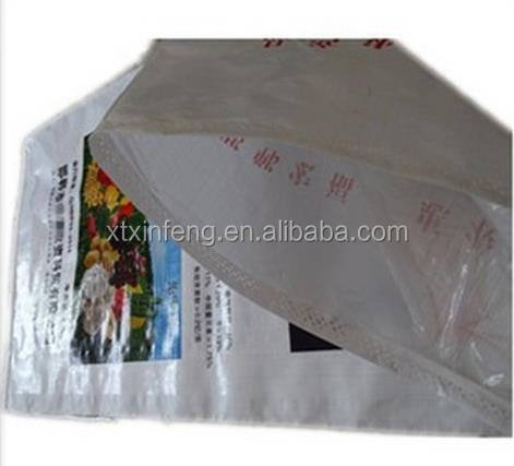PP woven fertilizer,feed,rice,sugar packing sack bags 50 kg have transparent PE liner