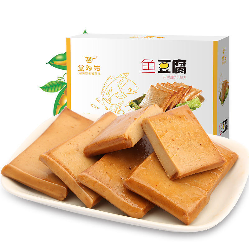 Yonghe Company Natural and Organic Bean Curd Snacks Wholesale Bulk Snack Food