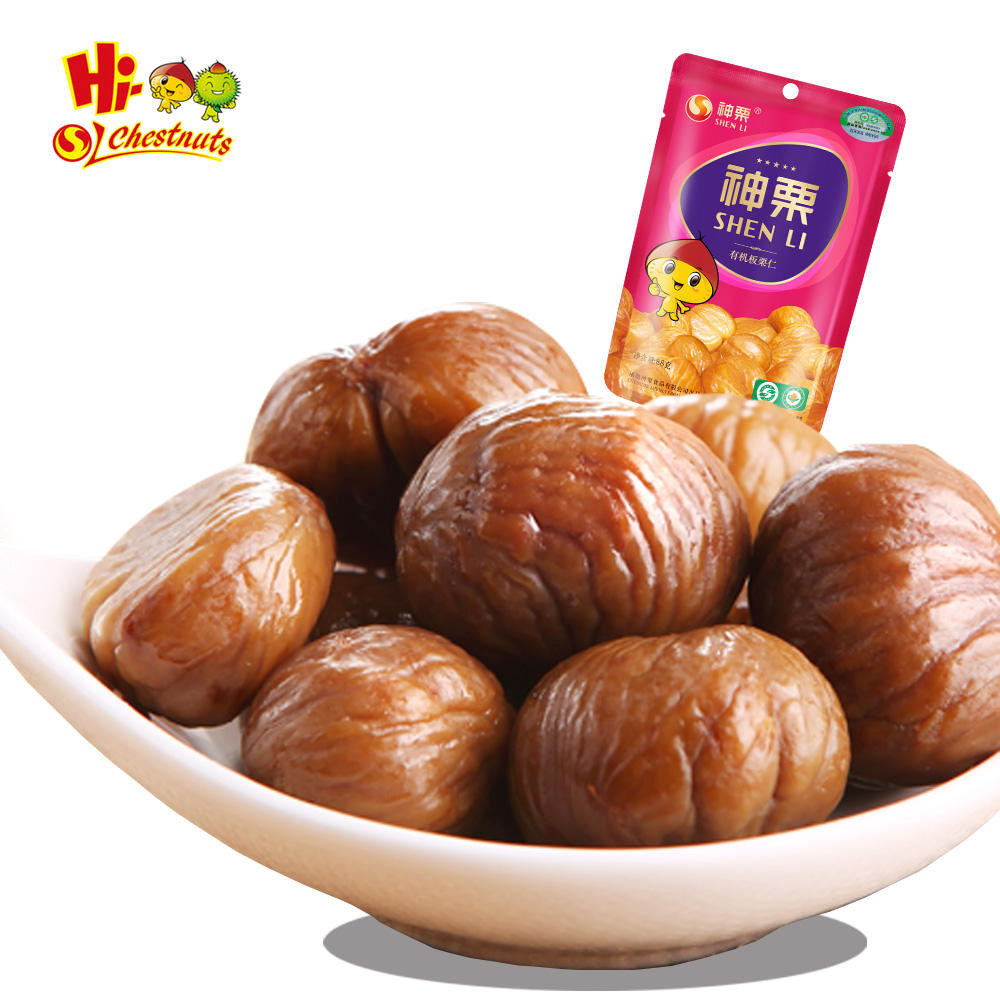 HALAL and KOSHER Snacks Food,Roasted Peeled Chestnuts Snacks