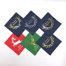 High Quality Cocktail Gold Foil Paper Napkins For Sale